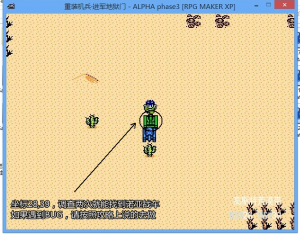 重装机兵进军地狱门(ALPHA phase3)游戏图文攻略