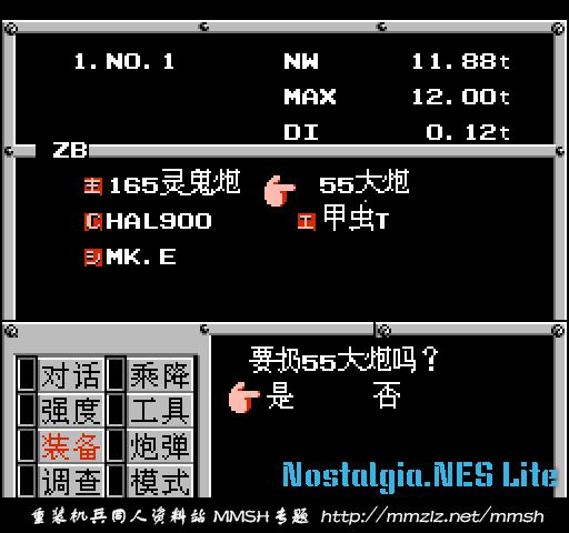 guide-mmsh-1-42