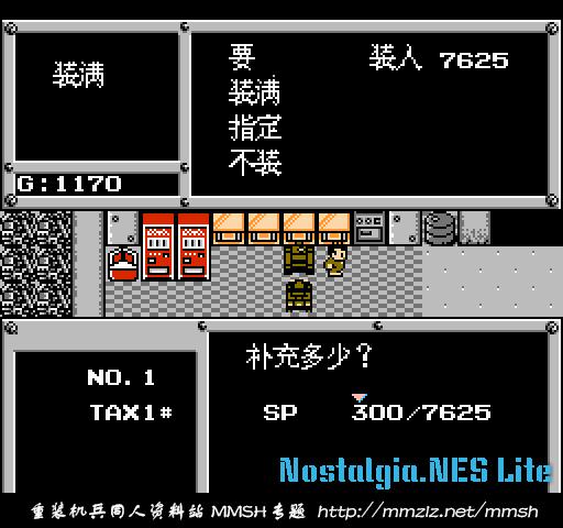 guide-mmsh-2-01