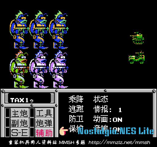 guide-mmsh-2-06