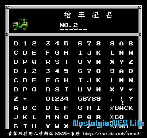 guide-mmsh-2-26