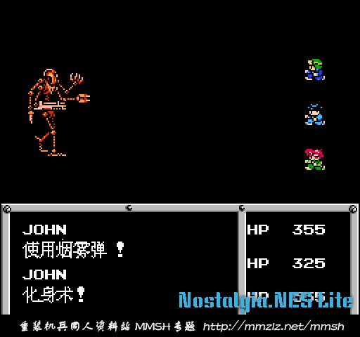 guide-mmsh-2-35