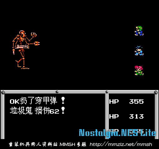 guide-mmsh-2-38
