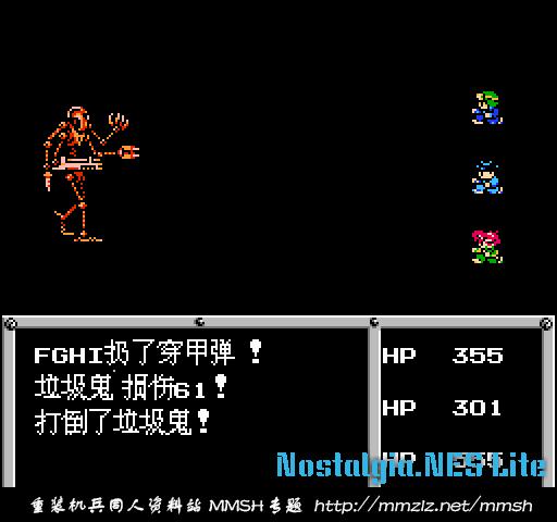guide-mmsh-2-39