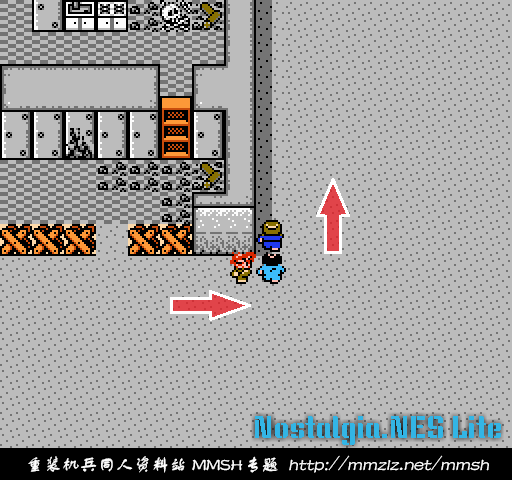 guide-mmsh-2-56