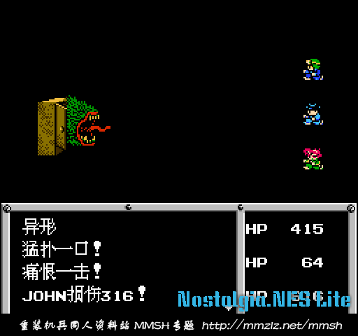guide-mmsh-2-58