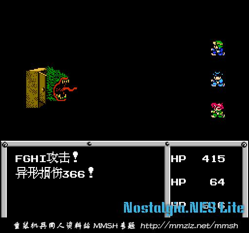 guide-mmsh-2-59