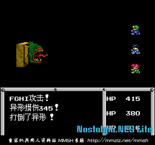guide-mmsh-2-60
