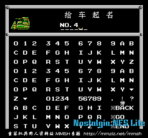 guide-mmsh-2-71