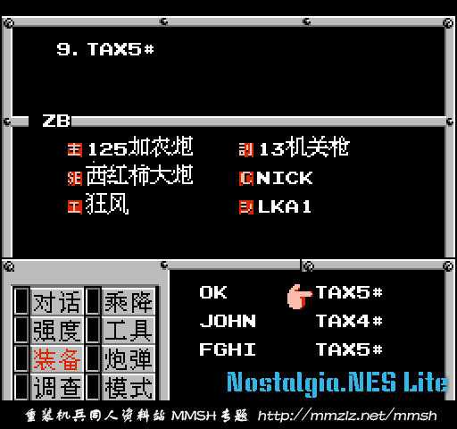 guide-mmsh-3-19
