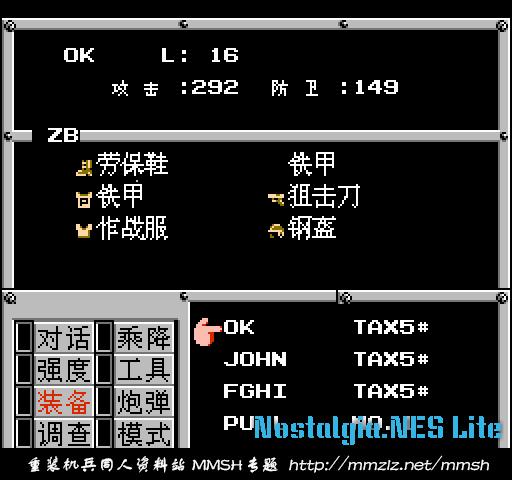 guide-mmsh-3-21