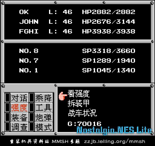 mmsh-xia-0013