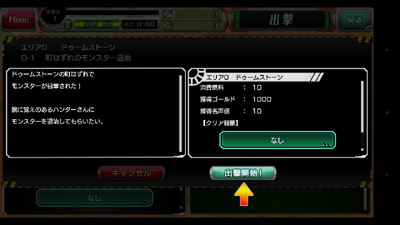 Screenshot_20151029-213458