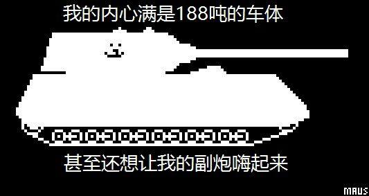 QQ20160802044738
