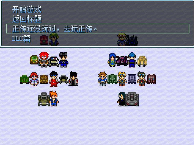 机甲幻想外传-荒野的彼岸v0.83修正版