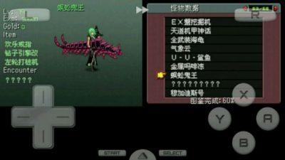 NDS重装机兵2R NEX 1.27游戏下载