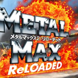 mm2r-logo