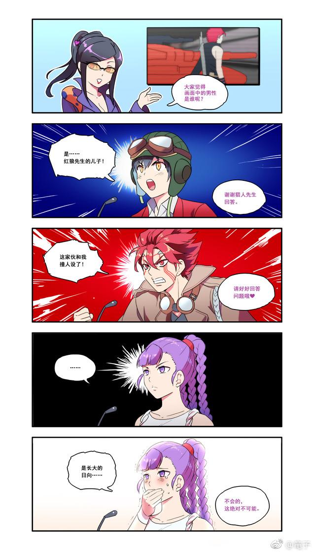 竜子:看到疑似红发男人时大家的反应 