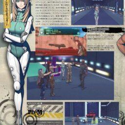 重装机兵XENO情报(11-22)钢铁基地三名NPC:机器人小姐姐+两名大叔
