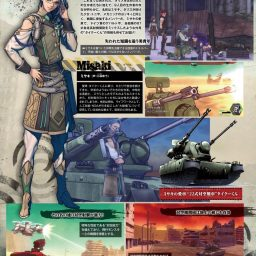 重装机兵XENO FAMI通杂志扫描图