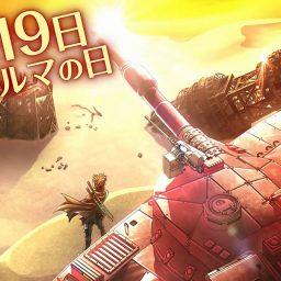 重装机兵XENO宣传PV视频 メタルマックスゼノ 3rd Trailer 含720p视频下载
