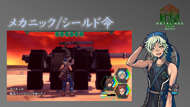 重装机兵Xeno新海报遭吐槽:一炮999,战车全靠刷