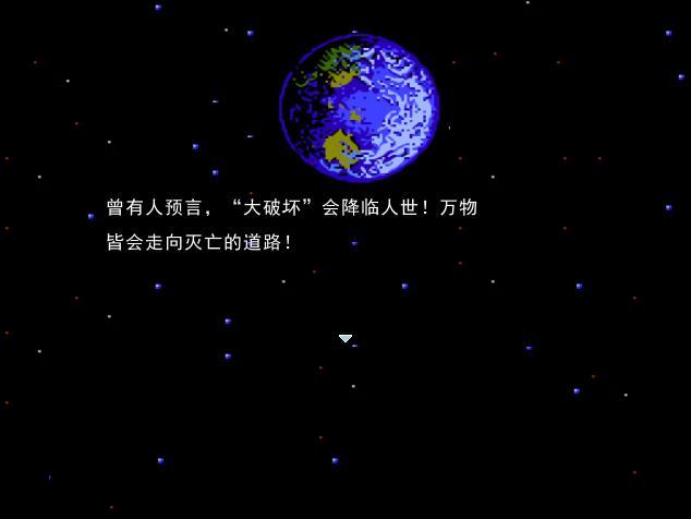 重装机兵红狼传 游戏下载