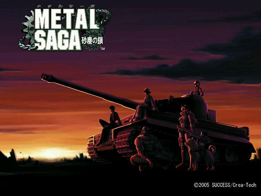 重装机兵沙尘之锁 精美宣传海报图片素材