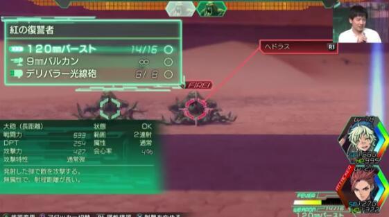 重装机兵Xeno试玩已偷跑,多位主播将在4.19直播日版