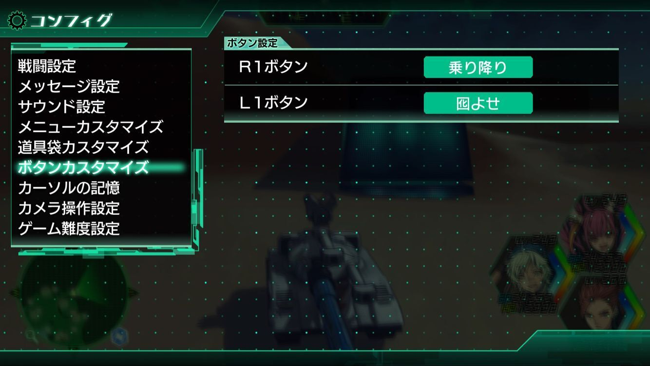 重装机兵Xeno白金攻略 全奖杯达成攻略