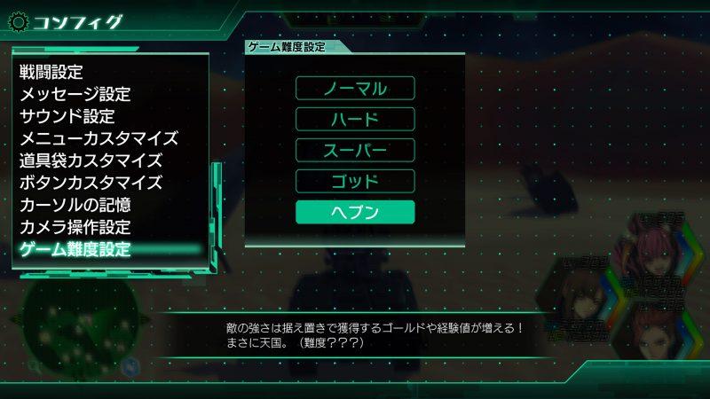 重装机兵Xeno攻略小技巧:有哪些无限刷赏金首的BUG秘籍?