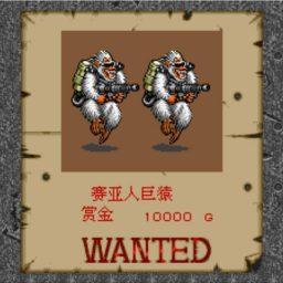 重装机兵R修改版 时代英雄BETA3 游戏下载