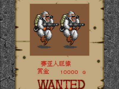 【图片】【强势来袭】重装机兵R时代英雄BETA3-最后的最后...._重装机兵吧_百度贴吧