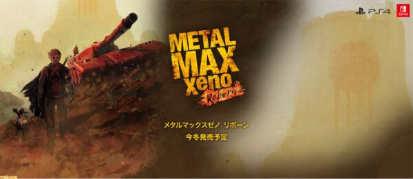 重装机兵3款新作公布!Xeno重制版、Xeno 2代,还有神秘的MM1重制?