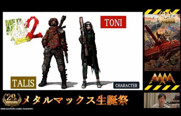 重装机兵Xeno Reborn再次跳票,定于9月10日发售!