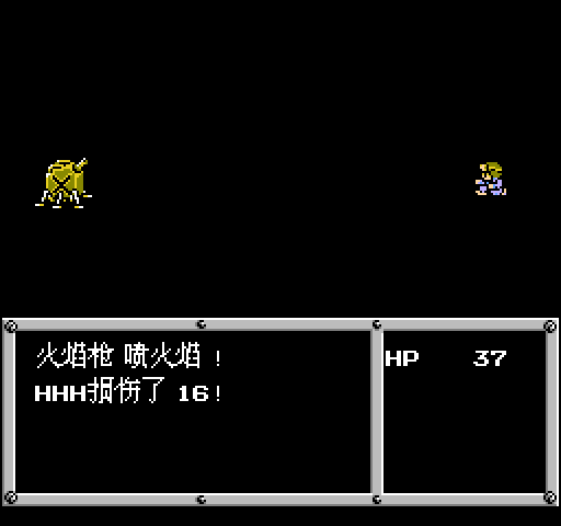 重装机兵炫色加强版 游戏下载(重装机兵1代修改版)