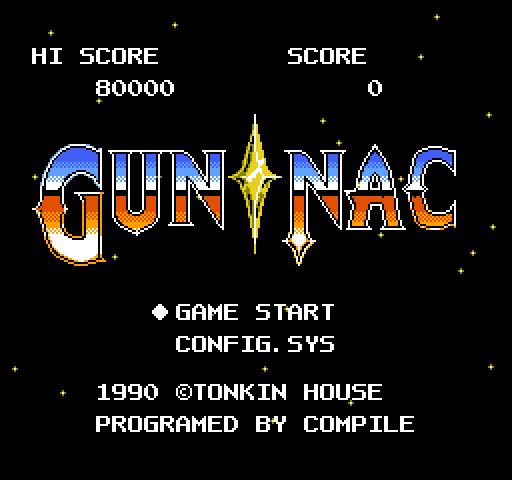 加纳战机英化版(基于日版制作)游戏下载