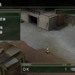 重装机兵沙尘之锁修改测试版V2