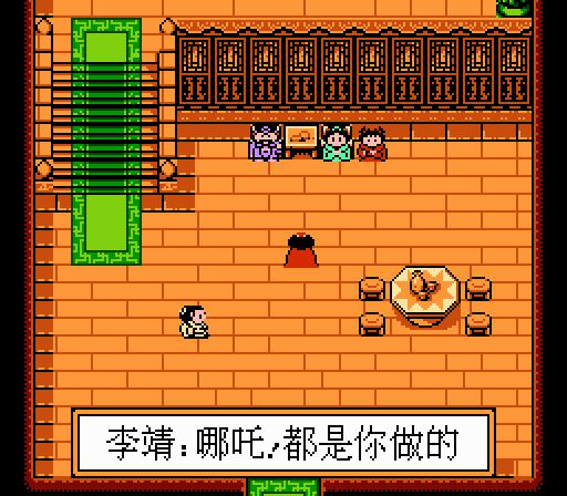 哪吒传奇南晶版 游戏下载