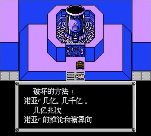 老游盘点:曾有一款日本游戏教育我,永远不要触发核弹毁灭世界的结局