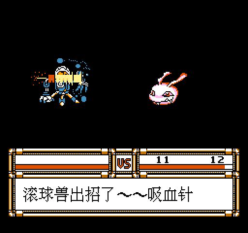 数码暴龙4水晶版 游戏下载