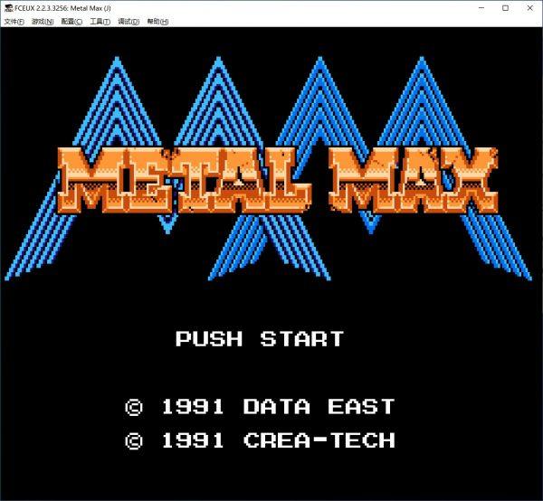 FC/NES模拟器FCEUX汉化版 下载