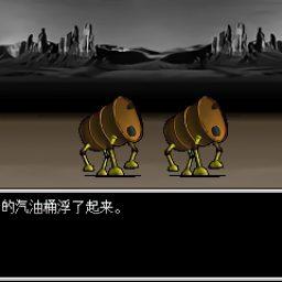 推荐一个冷门的汉化版重装机兵同人游戏——FMP汉化修正版PLUS