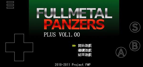 FMP汉化版2021增强版+高难版 游戏下载