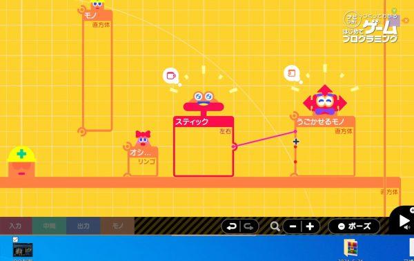 任天堂少儿编程启蒙游戏《Game Builder Garage》将在6月11日发布