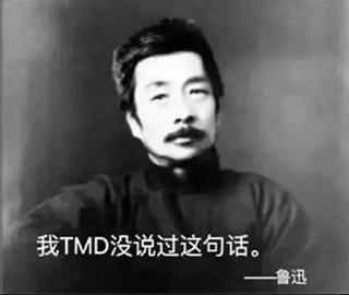 """山寨游戏之谜:中国到底有多少个""""超级玛丽""""山寨版?"""