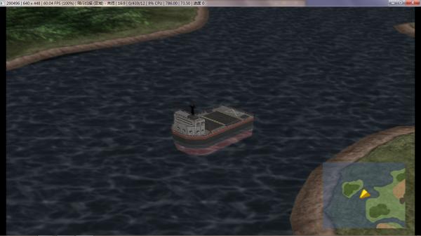 沙尘之锁 神风王子、巨鲶潜艇、巨龙虱、神风皇帝在哪里攻略
