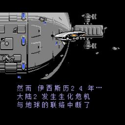 炒个冷饭:30年前,一部红白机游戏神作试图洗白宇宙殖民战争