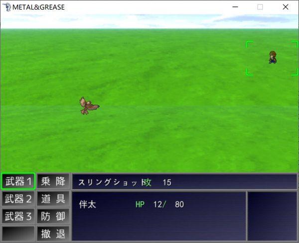 日本重装机兵同人游戏 METAL GREASE 1.3.6 游戏下载