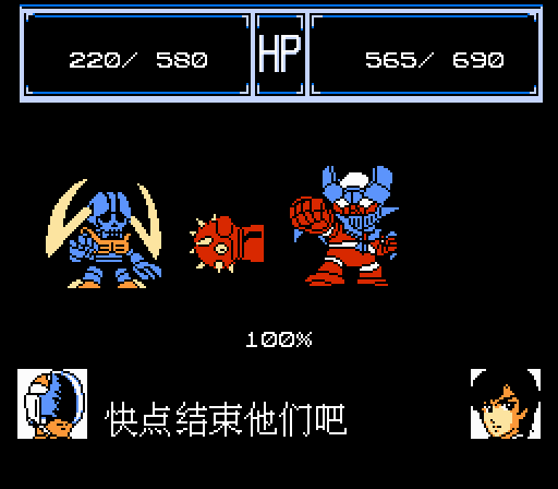 山寨游戏之谜:FC第二次机器人大战太难复刻了,不如直接让玩家Game Over了吧?